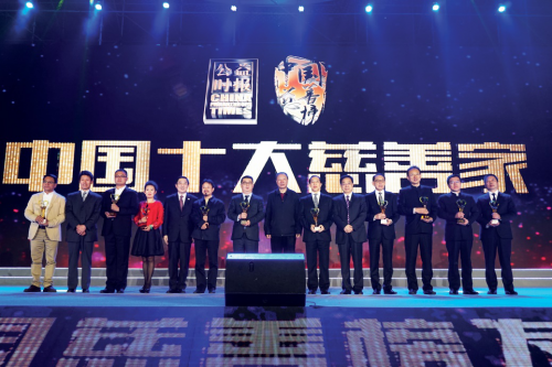 Chairman Lucas Lo awarded the Top Ten Chinese Philanthropists