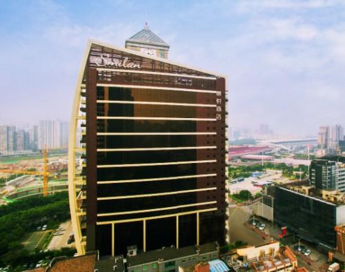 Zhuhai (SIMILAN HOTEL)