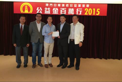 "Macau annual charity fundraising event ""Walk for a Million"""