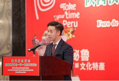 Promote the implementation of economic and trade exchanges and cooperation between Shaanxi, Peru and...