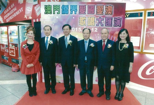 2015 Overseas Chinese Cultural Performance