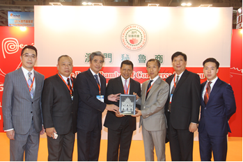The 19th Macau International Trade and Investment Fair