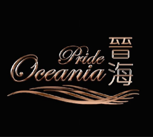 "Rua dos Pescadores, Macau Peninsula, Project ""PRIDE OCEANIA"" near the Reservoir, is now of..."