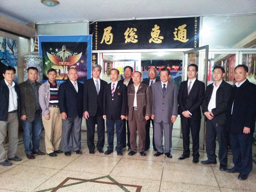 成立秘魯中華通惠總局駐澳門辦事處